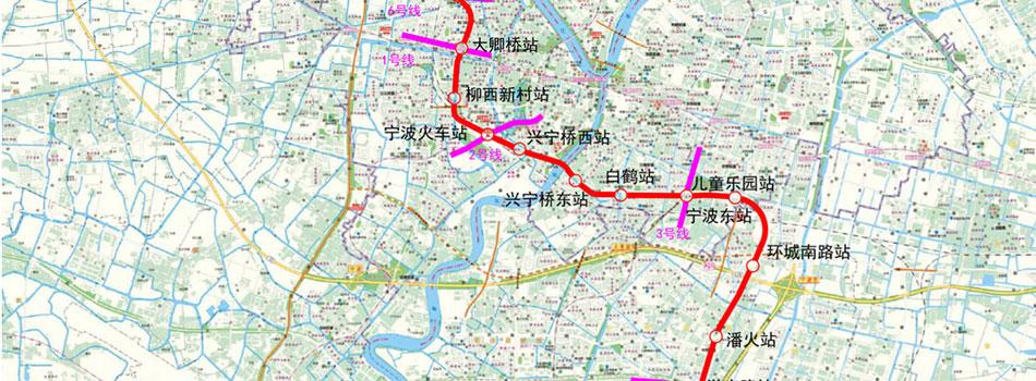 宁波市轨道交通4号线工程