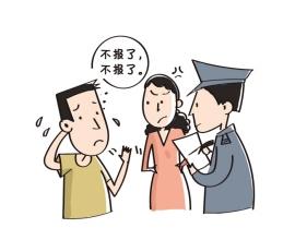 突发・现场    两天前,市民李某到宁波港公安局报警,称被人骗走10多万