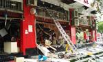 温州一餐饮店发生煤气爆炸