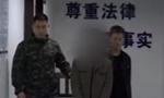 徐州一男子自称用巫术治病 90后姐妹俩被骗奸