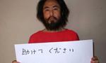 疑似在叙利亚失踪日本记者的新照片被公开