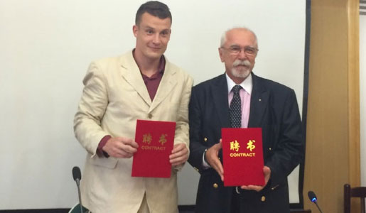 中东欧博览会推出斯洛文尼亚和立陶宛形象代表