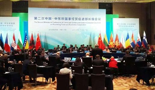 中国-中东欧国家经贸促进部长级会议发表《宁波宣言》