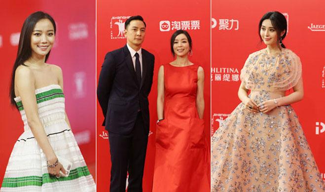 2016上海国际电影电视节盛典