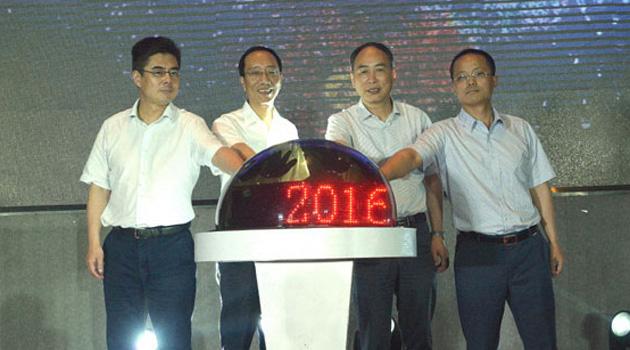2016中国(宁波)海商文化周开幕