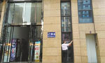 男子花224万元买个商铺 没想到门宽仅70厘米