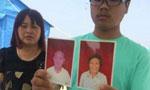 江苏夫妻同年同月同日生 龙卷风灾害中同时遇难
