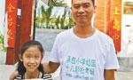 """9岁女孩身穿父亲""""私塾""""广告衫高考 其父否认炒作"""