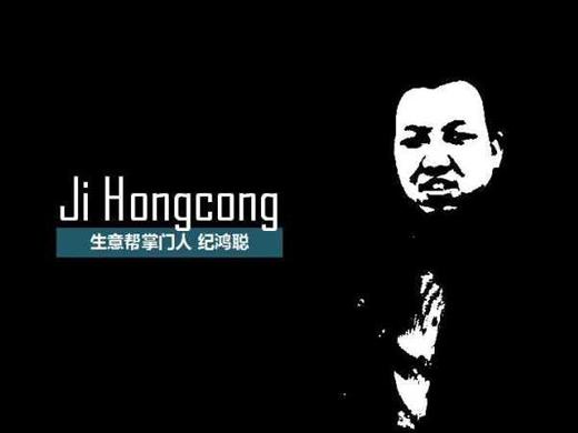 """这款APP让宁波传统工业厂老板也赶上了互联网新风 专访""""生意帮""""创始人纪鸿聪"""