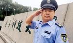 硕士保安张永辉:不是说读了书就一定能改变命运