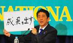 日媒:安倍甄选新班子重视稳定 党内略有波澜
