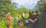 川大研究生与人山中约跑 雾中坠下百米悬崖身亡