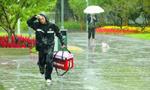 暴雨中的契约与人情之争: 当快递小哥迟到后……