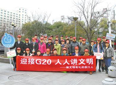 宁波实施公民文明素质提升工程深化文明创建