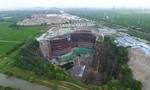 """上海:""""深坑酒店""""地下工程基本完成"""