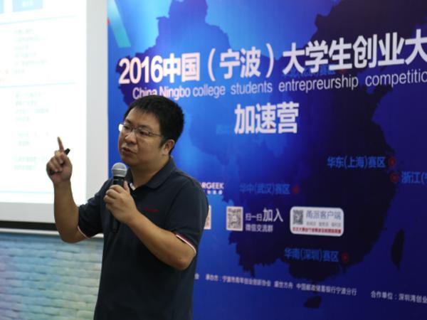 星云加速器杨海涛:消费级硬件与人工智能抓住风口的六大法则