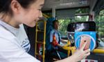 杭州试点支付宝付款乘坐公交车