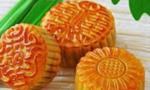 月饼标准实施后首个中秋节 五仁月饼必须有五仁