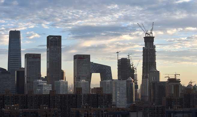 """""""中国尊""""成北京第一高楼"""