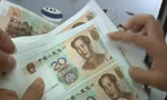 大学毕业生用打印机造千万假币 自己修版调色