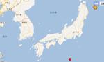 日本本州东南海域发生5.9级地震 震源深度460公里