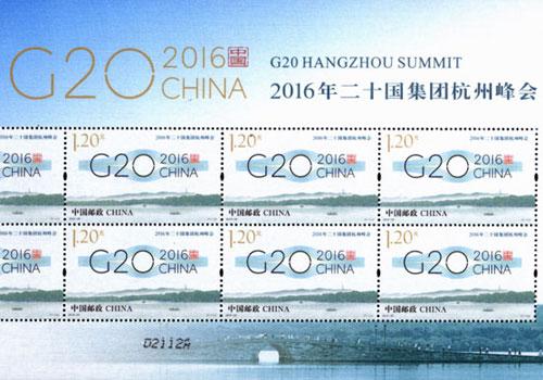 G20邮品引发市民抢购热潮
