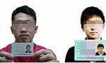"""""""手持身份证照片""""可轻易搜到 网友:太危险"""