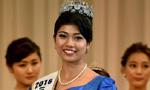 日本2016世界小姐出炉 遭网友吐槽