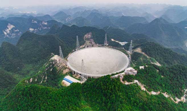 世界最大单口径射电望远镜竣工在即