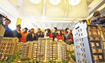 前天5105套昨天328套 杭州楼市投资客退潮