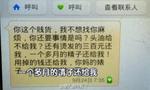 浙江奇葩男分手后要求女友归还他一个月精子