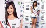 """日本""""青少年小姐""""冠军12岁腿长逆天"""