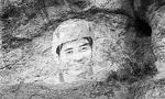 痴情女驴友为向爱郎表白 在悬崖上画男子头像