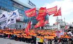 韩国罢工潮扩至金属和保健部门 人数将达18万