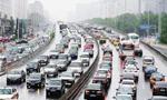 网传北京二环内将分时段收拥堵费?官方:勿轻信