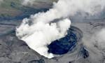 日本阿苏山火山活动仍频繁 恐再发生大规模喷发