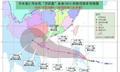 """""""莎莉嘉""""加强为台风级 16日下午进入南海东部"""