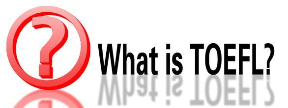 ETS官方解答:托福考试常见误区解读