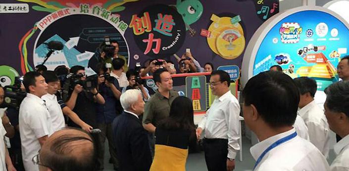 """总理两次点赞 宁波儿童创造力教育项目亮相""""双创周"""""""
