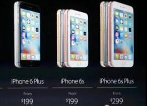 iPhone自动关机?苹果说仅这些手机免费换电池