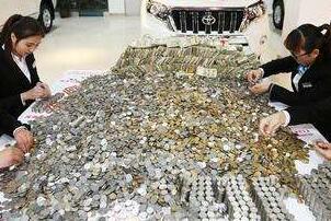 面粉店老板10万枚硬币买豪车 店员数钱到手抽筋