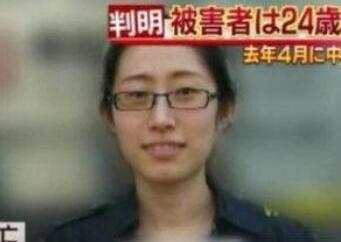 中国女留学生日本遇害案告破 嫌犯为其室友前男友