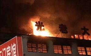 昨夜杭州这把火烧了7个小时 消防车救到凌晨