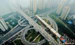高5层15条匝道的立交桥在哪里?