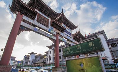 开明街等入选宁波最美50个地名