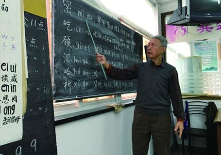 镇海八旬扫盲老师 每课必到风雨无阻