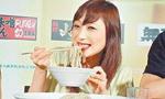 日本海碗拉面挑战 吃完还能挣三千人民币