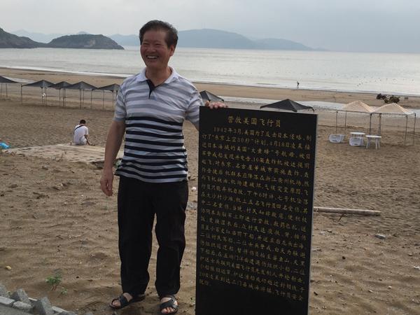 象山鹤浦镇高坎头村文化礼堂志愿者 郑昌飞