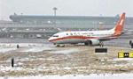 地面结冰致航班滑出跑道 上航飞行部总经理被免