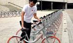 """共享单车:""""自行车王国""""的""""互联网+""""新探索"""